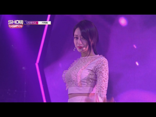 Show Champion EP.236 9MUSES - Remember [나인뮤지스 - 기억해]