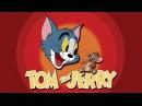 Том и Джерри все серии подряд в хорошем качестве на русском языке