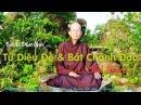 Tứ Diệu Đế, Bát Chánh Đạo, Trưởng Lão Thích Thông Lạc ,Triết Lý Phật Giáo