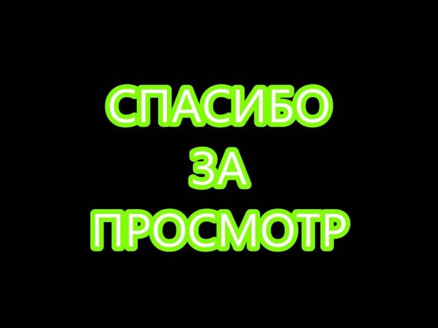 АНГАР с ЧЕЙТАКОМ