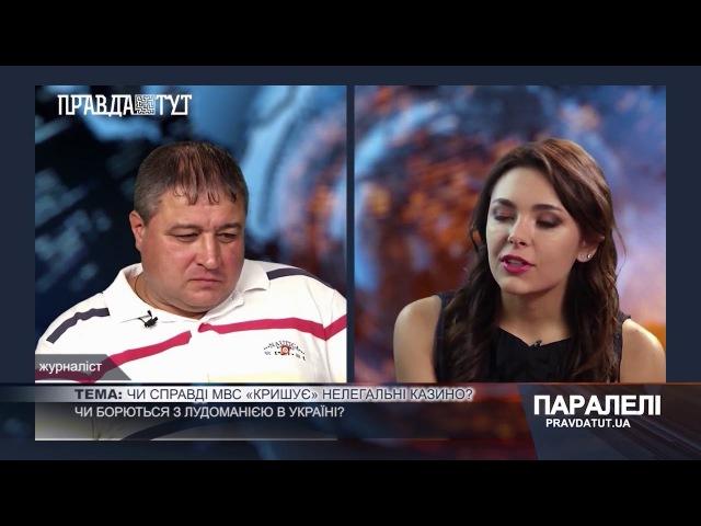 Член Чесного слова Олесь Вахній у програмі