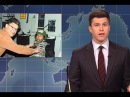 SNL Calls Out Alum Al Franken in Wake of Sexual Harassment Scandal
