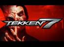 Tekken 7 OST Heat Haze Shadow 2nd