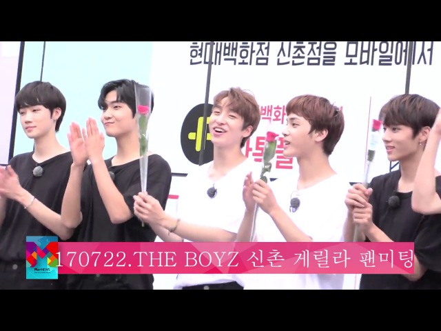 [PRESS] 170722 THE BOYZ – MAINNEWS @ Special Guerilla Event