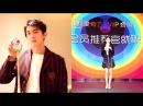Lin Gengxin joins Zhao Li Ying in becoming an iQiYi ambassador