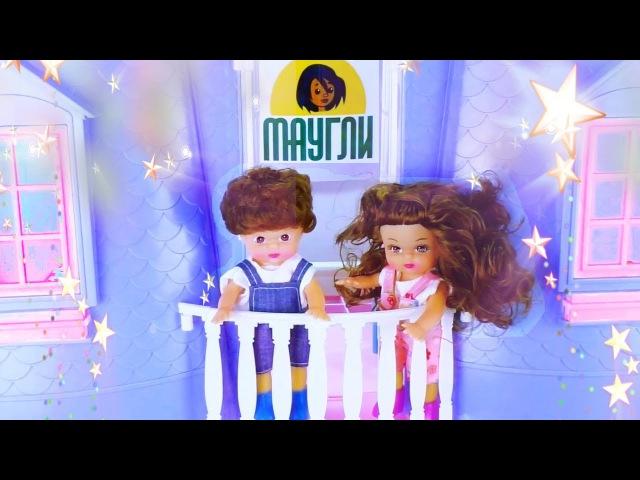 Кукольный домик для Барби с мебелью. Распаковка игрушки Модный Дом.