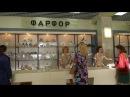 Дом фарфора,1 и 2 серия,мелодрама,смотреть онлайн анонс 30 октября на канале Россия 1