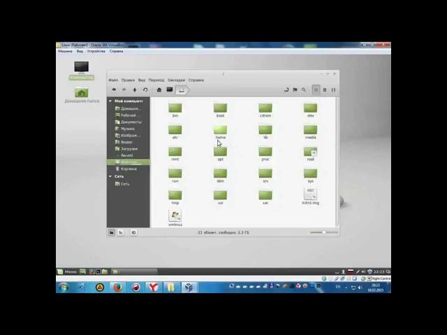 Как установить Linux Mint 17 на Oracle VM VirtualBox.