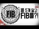 별5개인 상태에서 FIB건물에 들어가면 과연 사모장의 GTA5 꿀잼 컨텐츠 GTA 5 Funny Contents 사모장