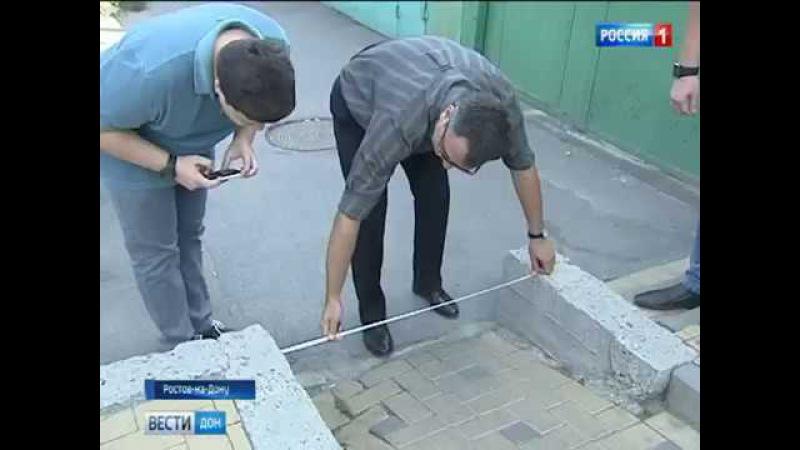 В Ростове активисты ОНФ проверили доступность городской среды для инвалидов