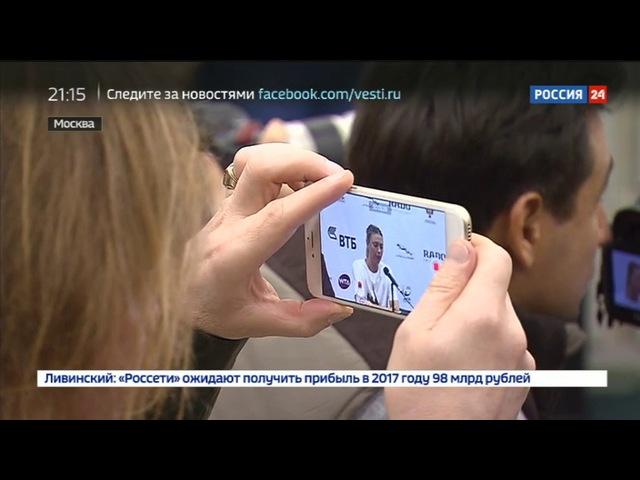 Новости на «Россия 24» • Сезон • Кубок Кремля. Шарапова выбыла в первом круге