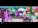 My Little Pony в кино — Русский трейлер (Дубляж  2017)