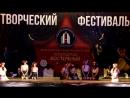 Творческий фестиваль 2017 ВСС Космодром Восточный - вокал ССО Приморочка