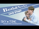 SKY ● TONE Both NewYear love story рус саб