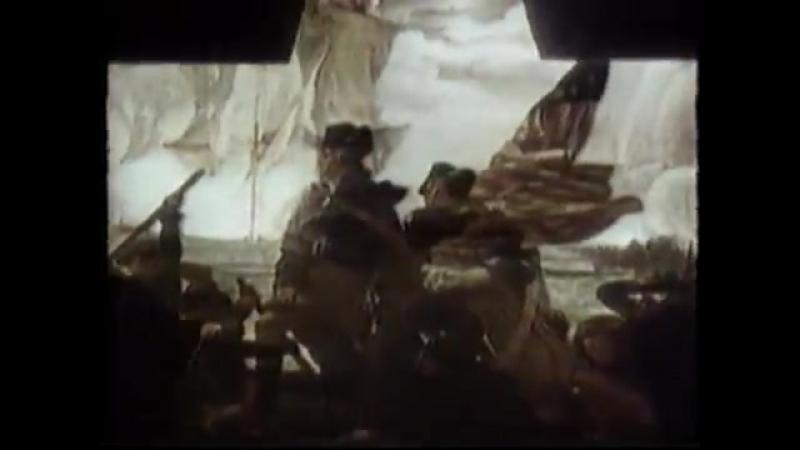 Начало эфира (UPN/WSBK-TV [г. Бостон, США], январь 1996)