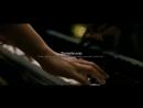 музыка пианино из фильма я я и только я