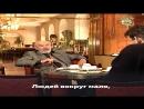 Бандитский Петербург Авторитетный вор отлично объясняет реалии российской жизни Причём его слова актуальны и сейчас