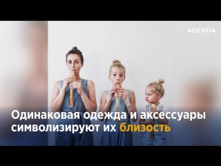 Мама двух дочерей взорвала Instagram
