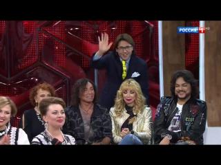 «Андрей Малахов. Прямой эфир».  Валерий Леонтьев отмечает юбилей: 45 лет на сцене!
