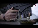 Снайперская винтовка Чукавина. По мнению специалистов Концерна Калашников, за СВЧ будущее высокоточного стрелкового оружия Росси