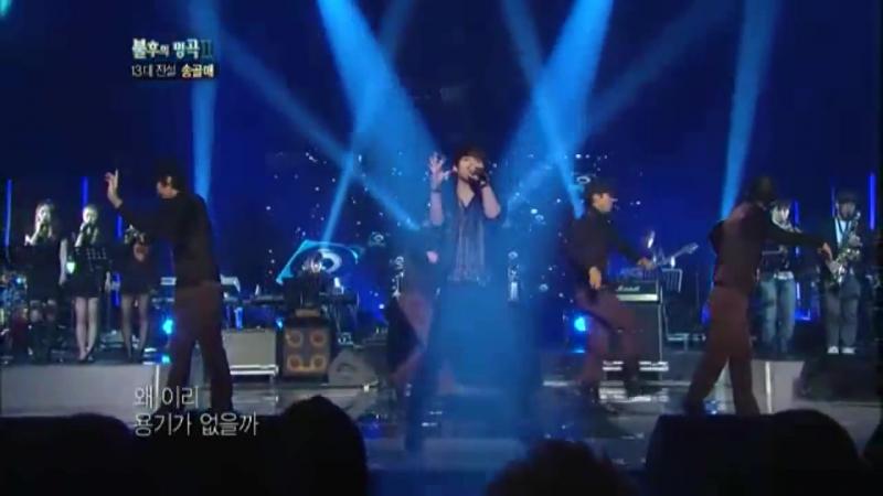 [HIT]불후의명곡2(Immortal Songs 2)-남우현(Nam woo hyun, INFINITE)어쩌다 마주친 그대20111029 KBS