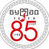 Buryatsky Teatr