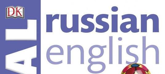 Russian Language Book Pdf