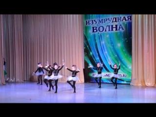 Танец Эдвард руки ножницы ШТБП