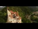 Замок Дракулы с высоты птичьего полета