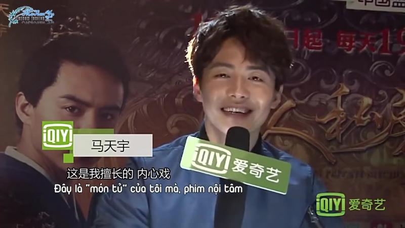 [TianYu] Видео к дораме