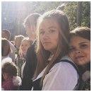Александра Дудина фото #30