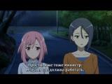 субтитры  06 Квест Сакуры  Sakura Quest  6 серия русские субтитры  SovetRomantica