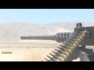 Пулемет DA DA DA DA