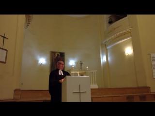 День Аугсбургского вероисповедания