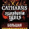 02.03 - Catharsis - YOTASPACE
