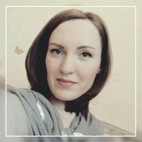 Анкета Римма Лукоянова