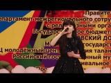 Юлиана Гребещенко - Hijo de la luna