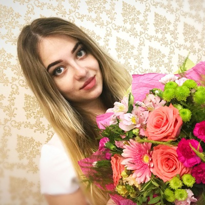 Анастасия Рябченко
