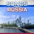 Chacra Music - Popular Russian Melody