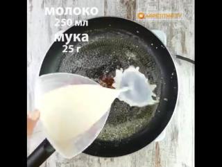 Греческая мусака!