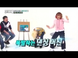 Bolbbalgan4 dancing to Playing with fire (Blackpink) on Weekly idol