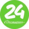Dastarkhan24.kz