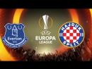 Лига Европы 2017-18 / Раунд плей-офф / Первый матч / Эвертон - Хайдук
