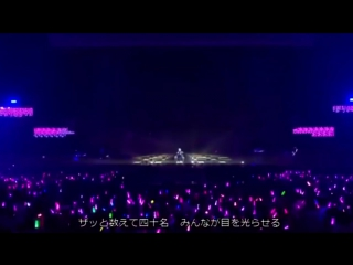 Nico Nico Cho Party 2016 HD Vocaloid⁄UTAU Medley