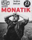 Дмитрий Монатик фото #14