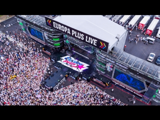 Europa Plus LIVE 2017: ВСЕ ХИТЫ ЛЕТА НА ОДНОЙ СЦЕНЕ!