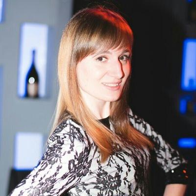 Катя Ермакова