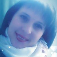 Таня Петренко