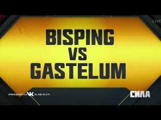 The UFC on FOX crew talks about Michael Bispings fight against Kelvin Gastelum ¦ UFC ON FOX