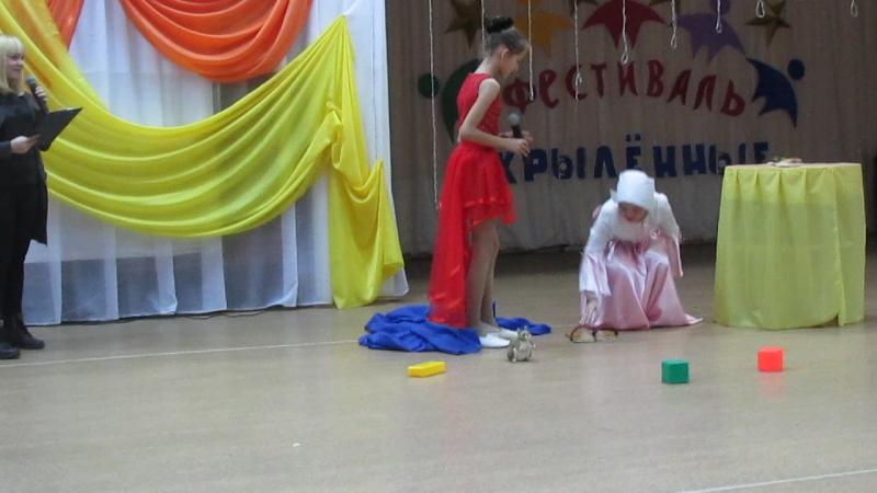 Сказка золушка на новый лад . Фестиваль творческой молодёжи Окрылённые 18 . 11 . 17 ( 2 этап конкурса )